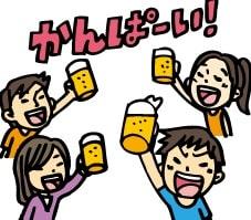 乾杯する大学生