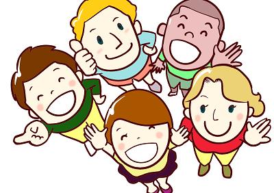 世界中の友達