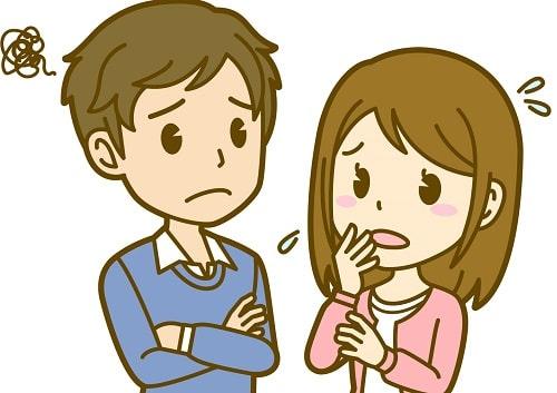 大学生のカップルの不安
